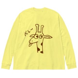 きりんさんが好きです... Big silhouette long sleeve T-shirts