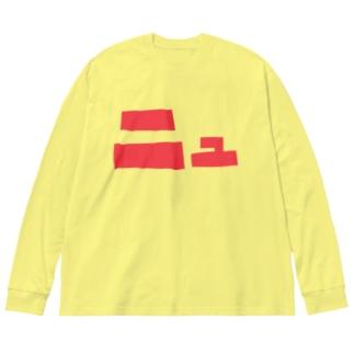 ニュ Big silhouette long sleeve T-shirts