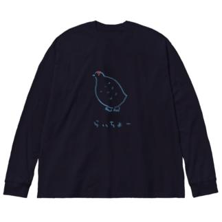 らいちょー(濃色専用) Big silhouette long sleeve T-shirts