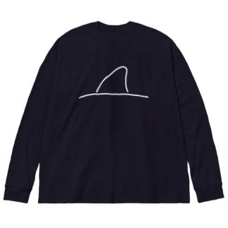 サメの背びれ 濃い色用 Big silhouette long sleeve T-shirts