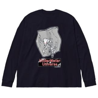 青海島アシナガタルマワシ Big silhouette long sleeve T-shirts