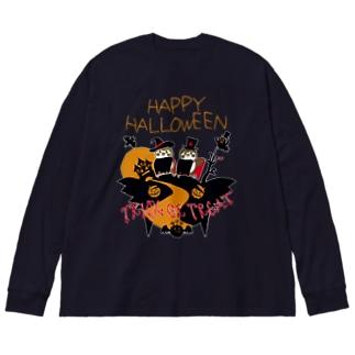 ハロウィン(だいちゃん&りんちゃん) Big Silhouette Long Sleeve T-Shirt
