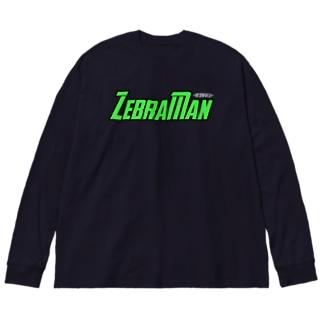 ZebraMan (諏訪山.ver) Big silhouette long sleeve T-shirts