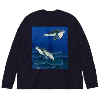 若いアオウミガメ Big Long Sleeve T-shirt