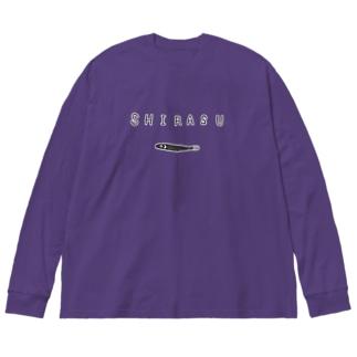 グルメTシャツ「しらす」 Big silhouette long sleeve T-shirts