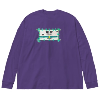 JR山手線新宿駅15番線ホーム Big silhouette long sleeve T-shirts