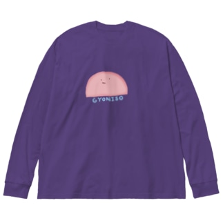 おとぼけぎょにソくん Big silhouette long sleeve T-shirts