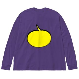 吹き出しイエロー Big Silhouette Long Sleeve T-Shirt