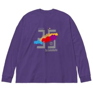 デビュー35周年2 Big silhouette long sleeve T-shirts