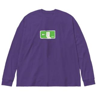 非常口になったうさぎ Big silhouette long sleeve T-shirts