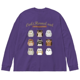 [Flat design owl&horned owl]フラットデザインなフクロウ・ミミズク Big silhouette long sleeve T-shirts