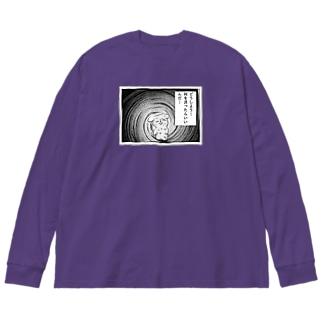 いつもふあんていな いぬ Big silhouette long sleeve T-shirts