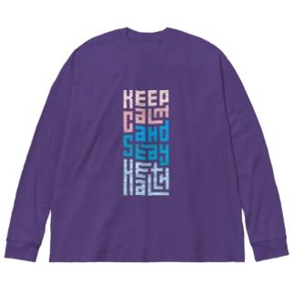 Keep Calm and Stay Health Big silhouette long sleeve T-shirts