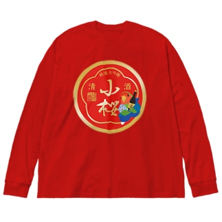清酒小桜赤 Big silhouette long sleeve T-shirts