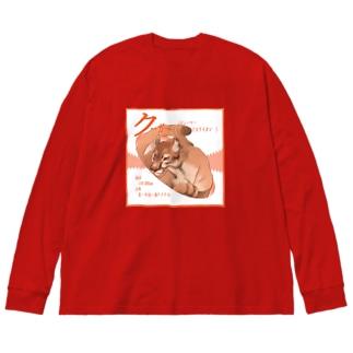 クー●ー Big silhouette long sleeve T-shirts