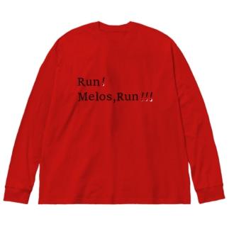 ハシレ、メロス Big silhouette long sleeve T-shirts