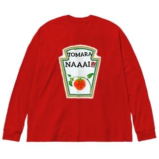 トマトがトマらない!? Big silhouette long sleeve T-shirts