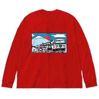 「踊り子」185系と富士山、桜 イラスト Big silhouette long sleeve T-shirts