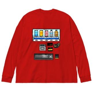 つめた〜い 自動販売機 Big silhouette long sleeve T-shirts