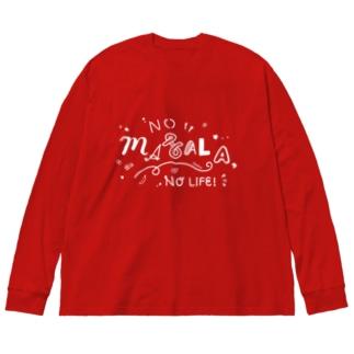 NO MASALA, NO LIFE. 長袖シリーズ Big silhouette long sleeve T-shirts