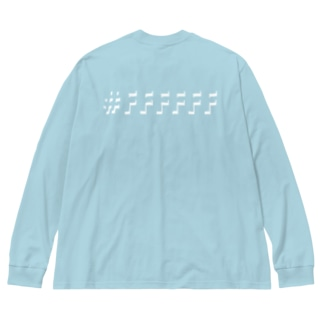 すべエフ(白) Big silhouette long sleeve T-shirts