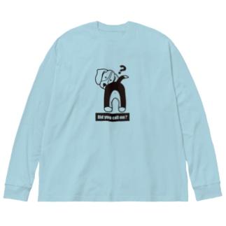 振り返り呼んだ?ビーグル ブレーズありタイプ Big silhouette long sleeve T-shirts