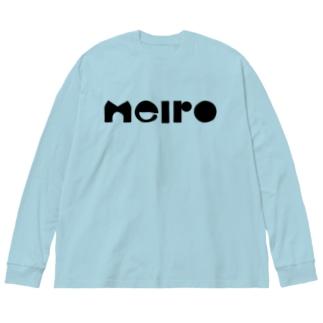 meiroのロゴ Big silhouette long sleeve T-shirts