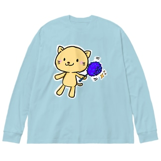 おそうじトラにゃん blue Big silhouette long sleeve T-shirts