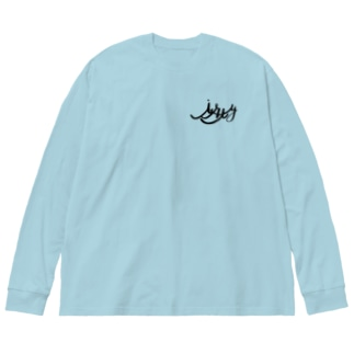 【5着限定】 BLACKtext ・ iREY ロゴ Big silhouette long sleeve T-shirts