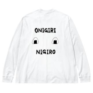 君もONIGIRI NIGIRO♪ Big silhouette long sleeve T-shirts