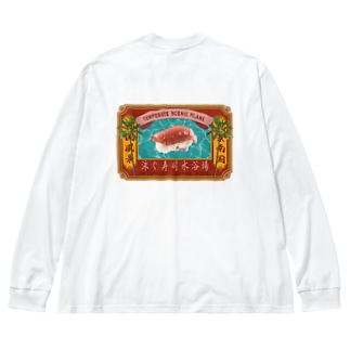 泳ぐ寿司水浴場 Big silhouette long sleeve T-shirts