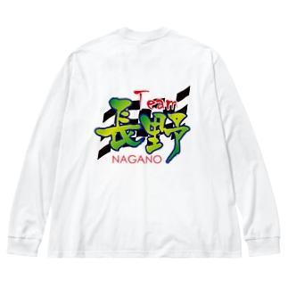 Team長野 ロゴ Big silhouette long sleeve T-shirts