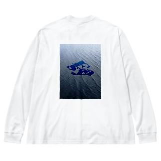 easy Big silhouette long sleeve T-shirts