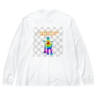 ノドにガラガラヘビがつまっちゃった❗ Big silhouette long sleeve T-shirts