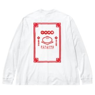 令和浪漫中華 Big silhouette long sleeve T-shirts