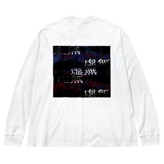 虚無 Big Silhouette Long Sleeve T-Shirt