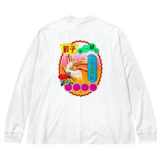 餃子 Big silhouette long sleeve T-shirts