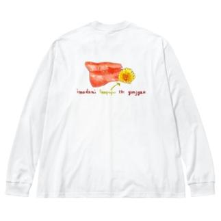 ※背面印刷 未だに、タンポポってよんじゃう~お刺身の菊~ Big Silhouette Long Sleeve T-Shirt