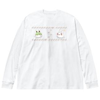 それじゃB級、死神くん。うさ魂デザイン Big silhouette long sleeve T-shirts