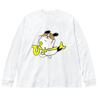 もじゃまるぴゃーん Big silhouette long sleeve T-shirts