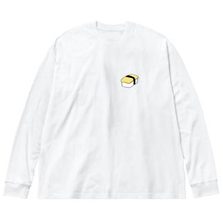 たまご 寿司 Big silhouette long sleeve T-shirts