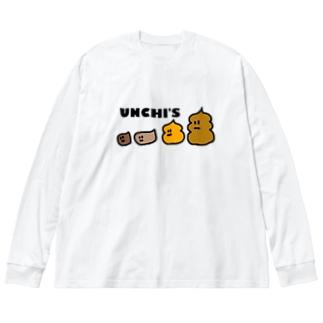 うんちーず Big silhouette long sleeve T-shirts