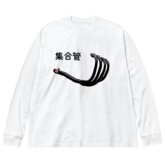 集合管 Big silhouette long sleeve T-shirts