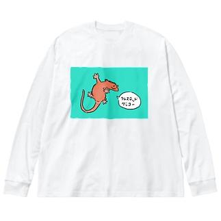 クレス Big silhouette long sleeve T-shirts