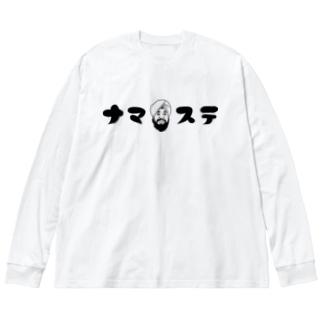 ナマ&ステ Big silhouette long sleeve T-shirts