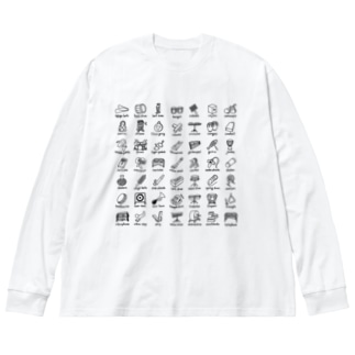 打楽器大集合(モノクロ) Big silhouette long sleeve T-shirts
