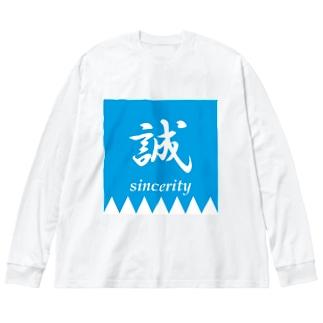 Makotoのしるし Big silhouette long sleeve T-shirts