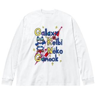 ギャネック&ロケット Big silhouette long sleeve T-shirts