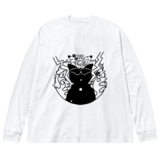 ギャネックシルエット Big silhouette long sleeve T-shirts
