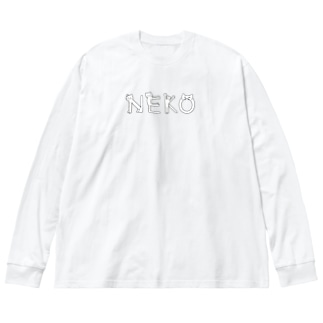 NEKO(ホワイト) Big silhouette long sleeve T-shirts